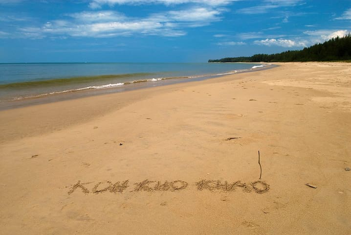 Beach House in resort on 18km beach - Ko Kho Khao - House