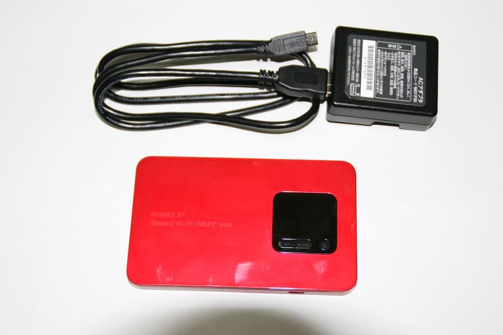 Portable WI-FI router