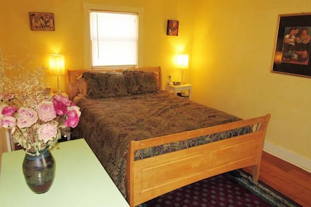 2 Bdrm Apt, 15 minutes from Philly - Collingswood - Apartment