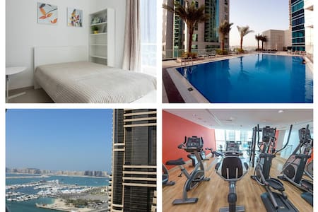 Studio close to beach  #BOS17 - Dubai - Wohnung