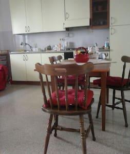 Appartamento con vista sul golfo - Falerna - Huoneisto