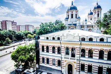 Central Unirii Horoscop Apartment - București - Apartment