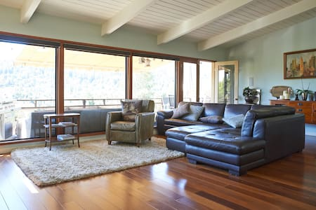 Mt. Tam home with a view - Kentfield
