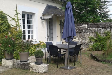Catalpa's accomodation - La Chapelle-sur-Loire