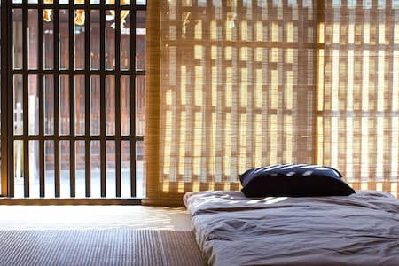 Century-old Traditional Guesthouse - Nagoya-shi Midori-ku