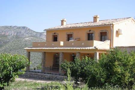 L'Era del Moll B - Fleix, La Vall de Laguar - 连栋住宅