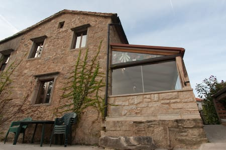 Casa Rural restaurada en Santiago de Compostela - Santiago de Compostel - Casa