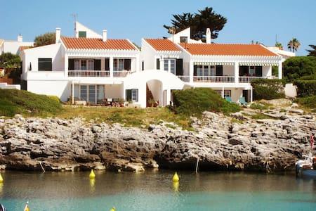 Apartamento a dos pasos del mar - Sant Lluís - Apartamento
