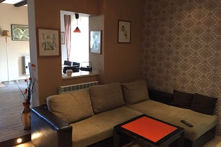 Cozy apartment in the city centre - Plovdiv - Huoneisto