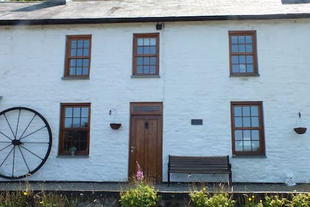 The Old Bakehouse 2 - Llandysul
