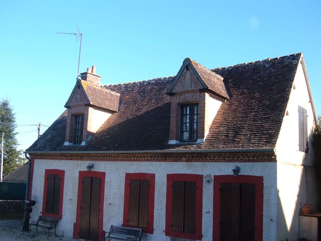 petite maison cocooning - Saint-Maurice-lès-Charencey - Hus