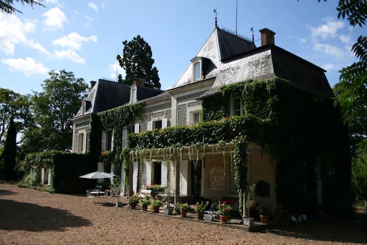 Studio indépendant - Villiers-sur-Loir - Casa