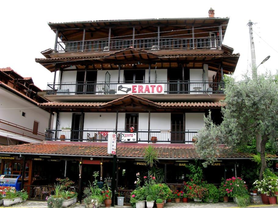 Guesthouse Erato