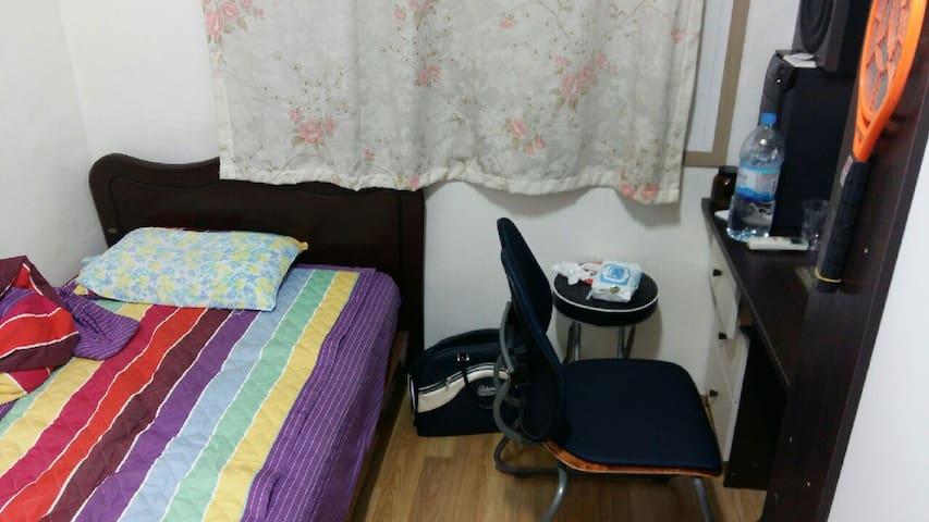 comi room - Iksan-si - Dormitorio compartido