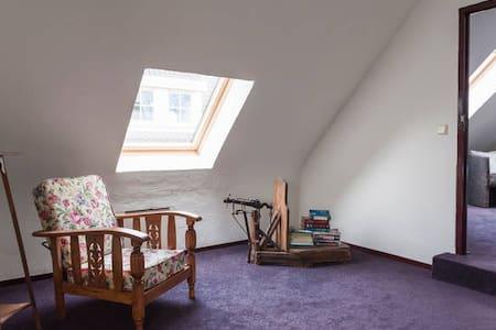 """B & B De """"hooizolder"""" - Boxtel - 家庭式旅館"""
