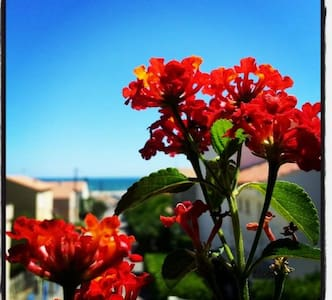 Appartement avec vue, proche plage - Saint Pierre La Mer