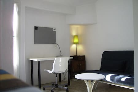 Cosy apartment near the centre - Milaan - Appartement