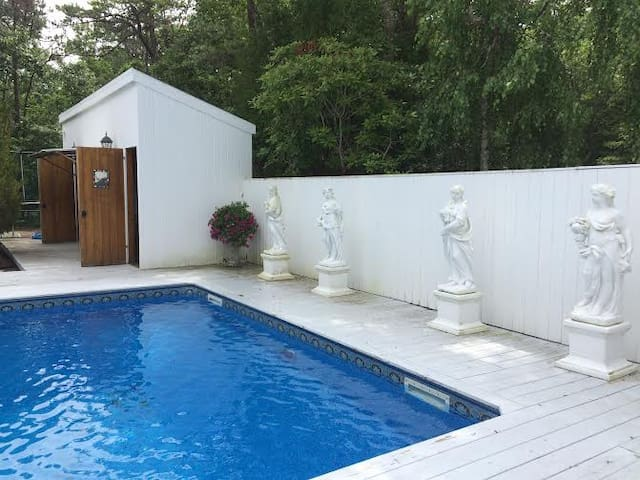 BR for 2, Hamptons! close to Beach! - Quogue