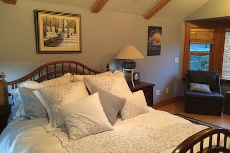 Shady Cottage in Sunny Penticton - Penticton