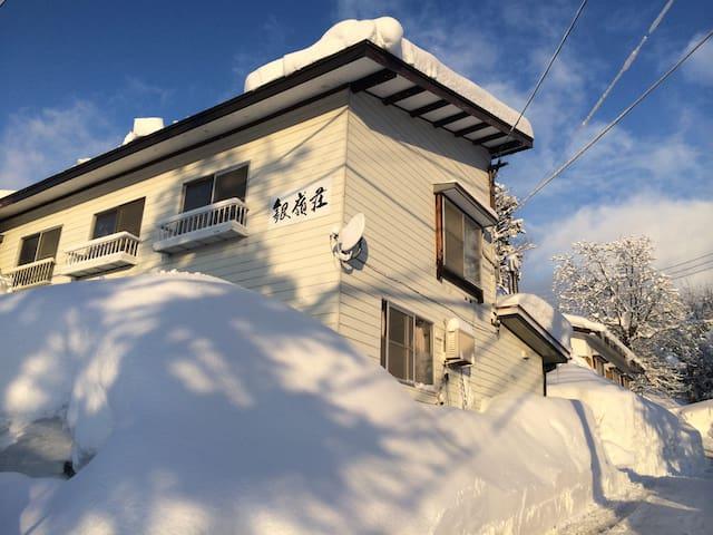 Togari ski slope, meals included 2 - Iiyama-shi