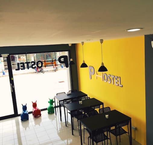 Dorm for solo traveller - p hostel - Muang Buriram - Makuusali
