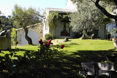 Le Serre de Champlong - Saint-Romain-en-Viennois - Bed & Breakfast