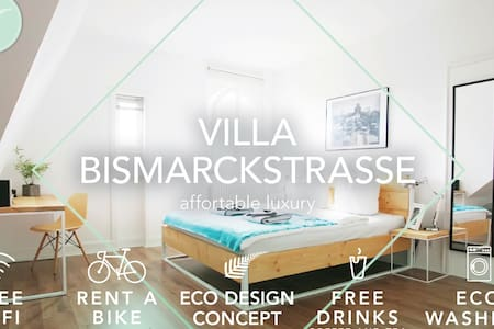 Green Residence City Villa Room # 1 - Offenbach - 公寓