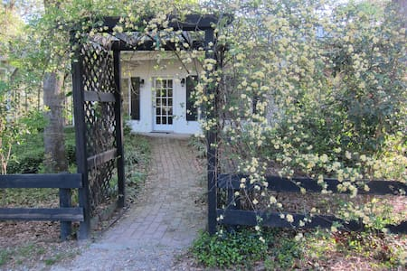 Country cottage on horse farm - Aiken - Apartment
