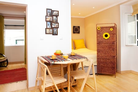 Appartement centre Olhar da Moura  - 리스본(Lisbon)