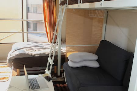 two steps from imperial palace - Chiyoda - Appartement