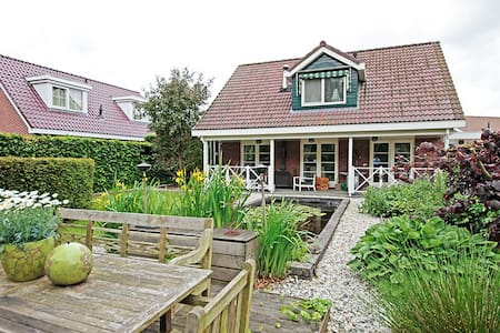 The Cosy Cottage, welnessvilla - Zeewolde