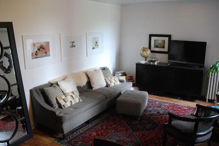 Stylish Uptown 2Bd Family Apt - Daire