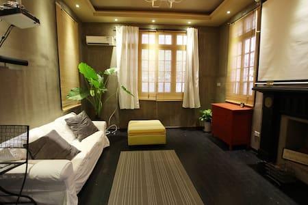 「柒月」静安寺复式洋房 Loft — 电影放映厅 - Shanghai - Loft
