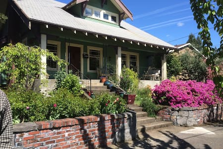 Mother-in-law  Apartment in Sellwood - Portland - Byt