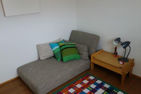comfortable room 秩父の小さな個室部屋  コンビニまで徒歩3分 - Chichibu-shi