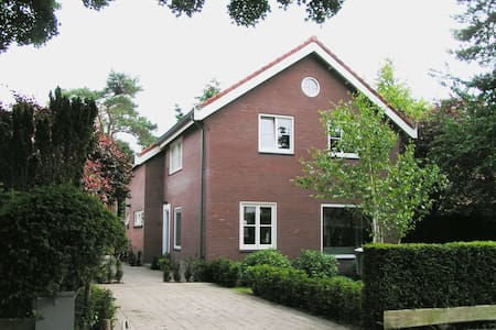 Family villa centre Netherlands - 德伯珍-赖森堡(Driebergen-Rijsenburg) - 别墅