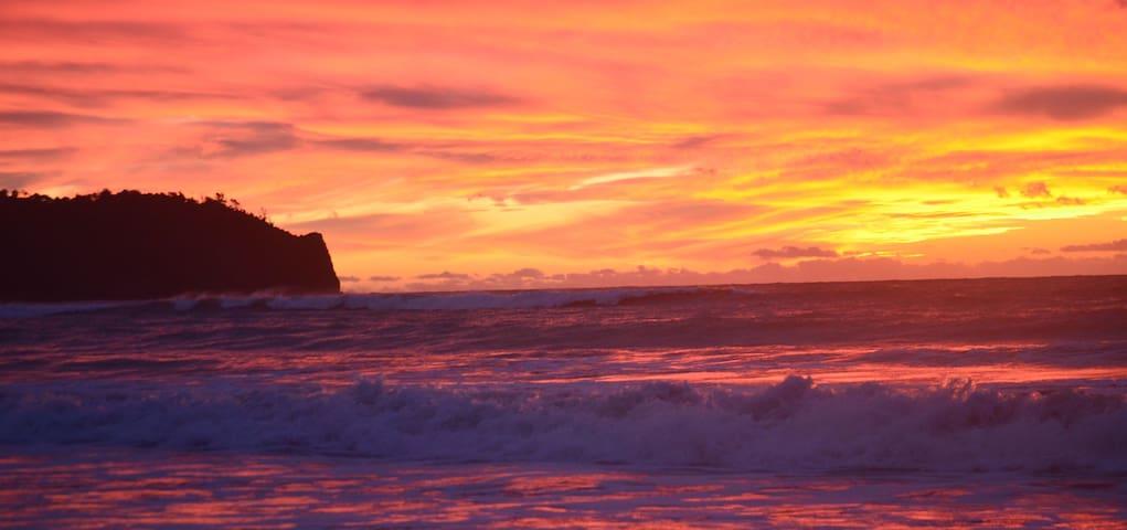 Beach side getaway - Karangarua - Byt