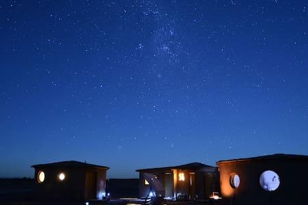 Habitación b/c en Tranquilo Refugio - San Pedro de Atacama - Rumah