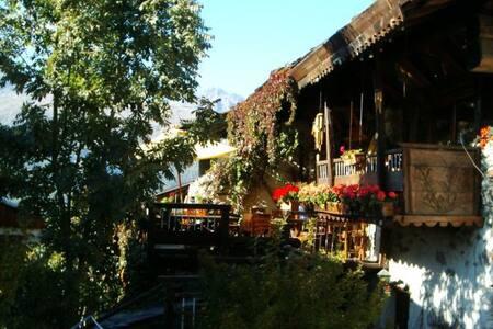 Chambre 2 au Chalet du Bois de Lune - Bourg-Saint-Maurice - Ev