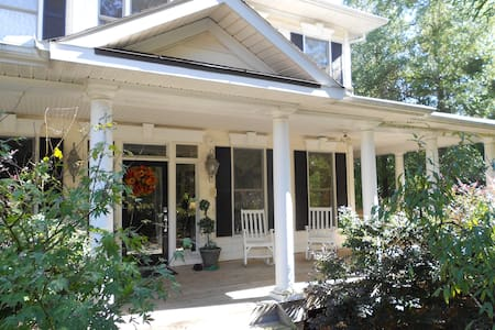 Southern Hospitality in Concord,NC - Bed & Breakfast
