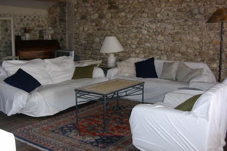 Maison de charme Lac de Sainte Croix PROVENCE (04) - House