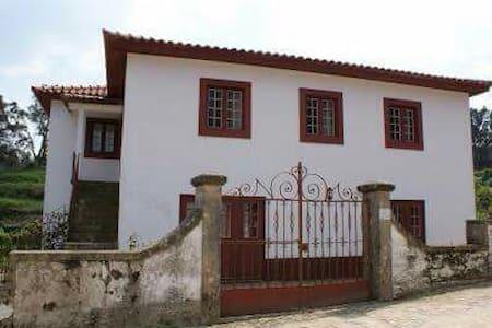 Casa para férias na Cabração - Ponte de Lima - Hus