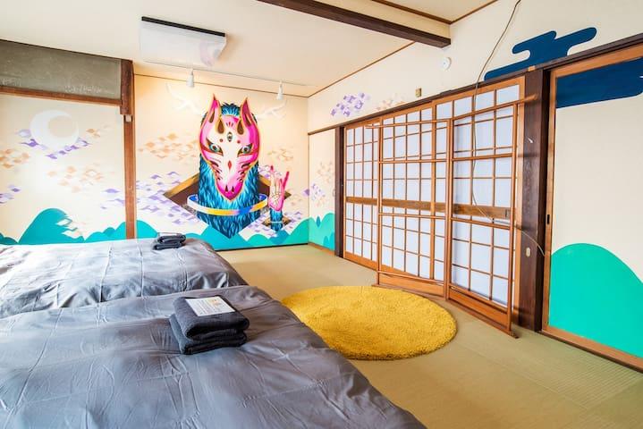Huge Art House Machiya Center Kyoto - Kyōto-shi - House