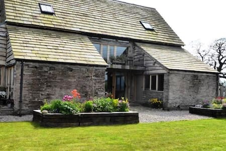 Stylish barn conversion nr HayOnWye - Herefordshire - Casa