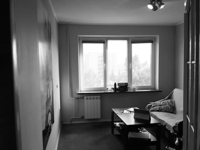 Home Room - Lviv - Appartement