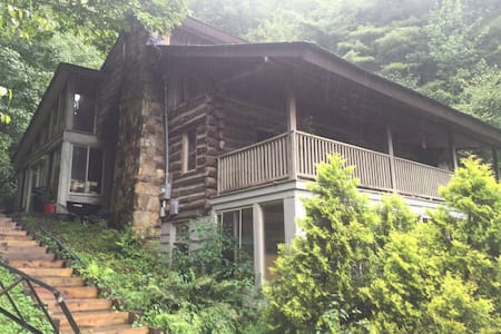 Lower Level Mountain Home- Pets Ok - Boone - Casa