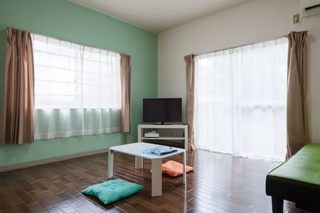 3ROOMS,Japanese room Near Tokyo center/Disney 45㎡! - Byt