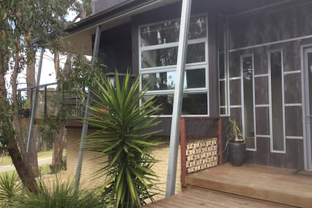 Goldfields Resort modern home - Creswick - Hus