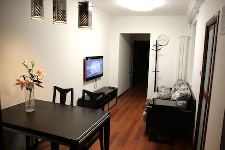 Quiet and newly renovated apartment