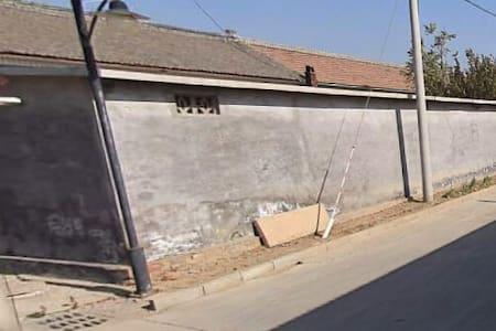延庆农家院,有炕 - Peking